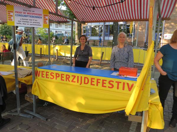 WpzFestival2016-5487